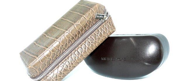michael kors sonnenbrille avilla braun rachel m2739s. Black Bedroom Furniture Sets. Home Design Ideas