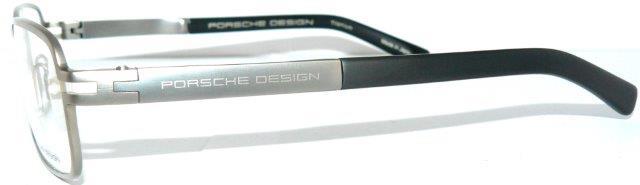 porsche design 8192 b brille 8193 titanium grau herren rs. Black Bedroom Furniture Sets. Home Design Ideas