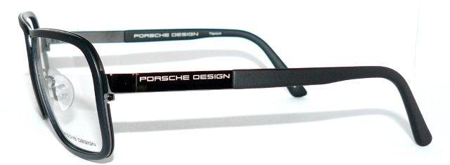 porsche design 8219 a brille titanium schwarz 8221 leicht. Black Bedroom Furniture Sets. Home Design Ideas