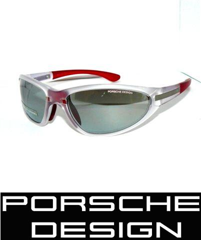 porsche design 3015 sonnenbrille sportbrille herren bike. Black Bedroom Furniture Sets. Home Design Ideas